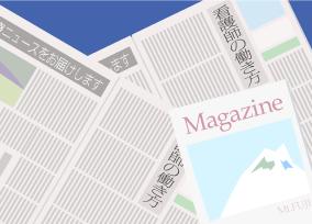 tag_img_news