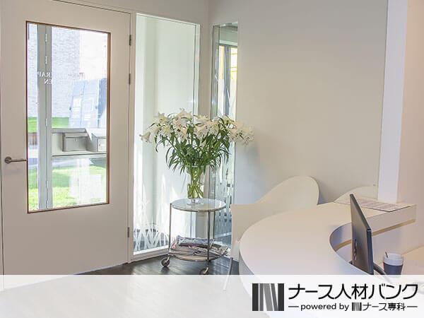 内科小児科菱沼医院のイメージ画像