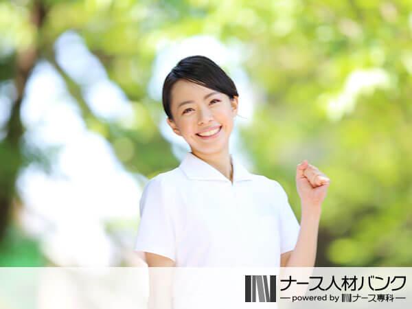 公益財団法人神奈川県予防医学協会のイメージ画像