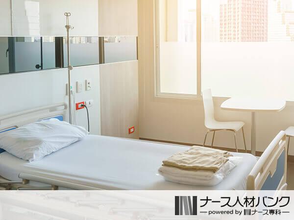 岡内科病院のイメージ画像