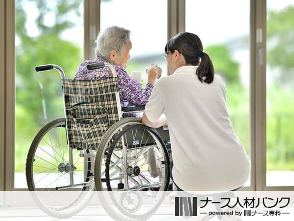 特別養護老人ホーム 寳樹苑のイメージ画像