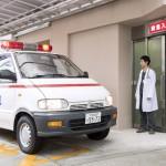 東京都指定の二次救急病院