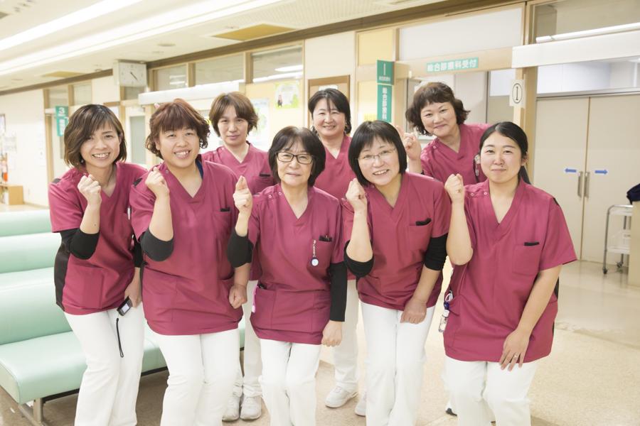 小国公立病院