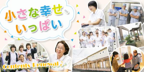 福島第一病院(福島県)
